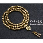 Outdoor Self Defense 108 Buddha Beads Necklace Chain - Full Brass Buddha Beads